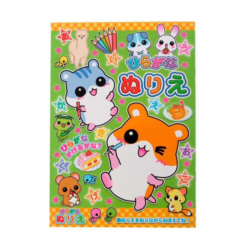 Vista de la carátula del bloc para práctica de Hiragana con muestra de los dibujos que también podrán colorear tus niños.
