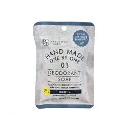 Barra de jabón (desodorante) para cuidado facial en empaque